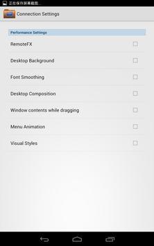 InnoRDP Windows Remote Desktop screenshot 5