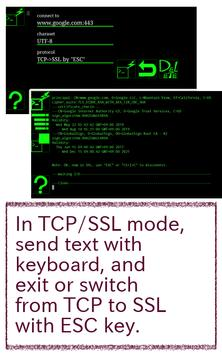 Sssh_CL screenshot 5