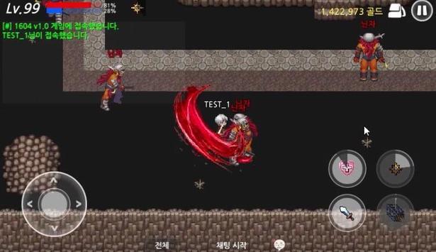 리얼알피지 : 2D MMORPG, RPG for Android - APK Download