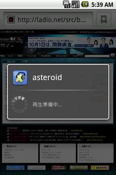 asteroid for ladio.net screenshot 1