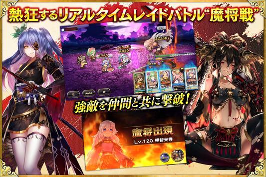 戦国アスカZERO - 街づくり×SDバトル スクリーンショット 5