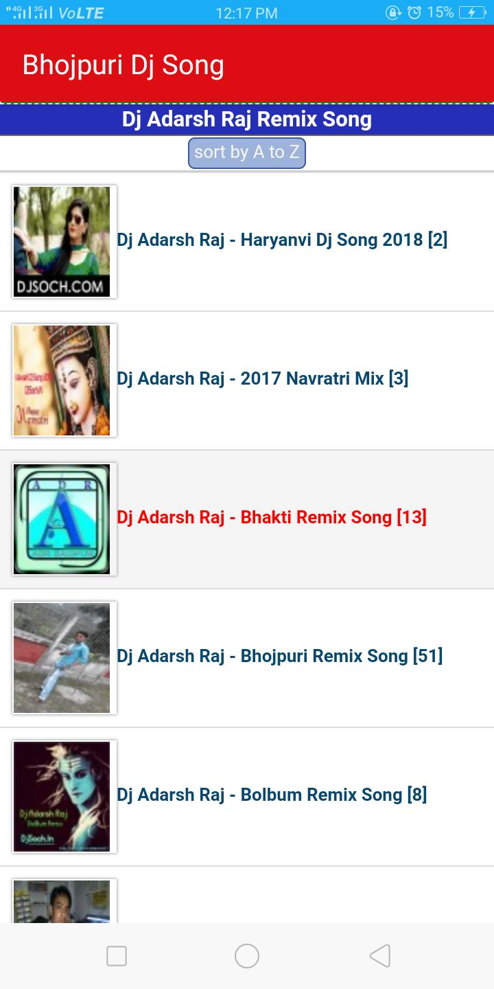 Bhojpuri Dj Song for Android - APK Download