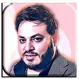 أغاني محمد سلطان  بدون نت |  أحلى الأغاني