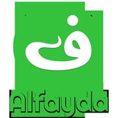 Alfayda icon