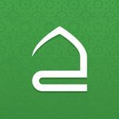 حقيبة المؤمن - اوقات الصلاة , القران الكريم ícone