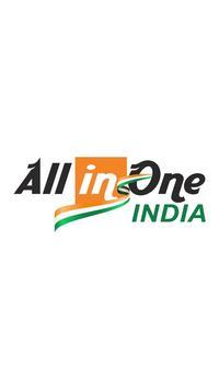 AllInOneIndia screenshot 3