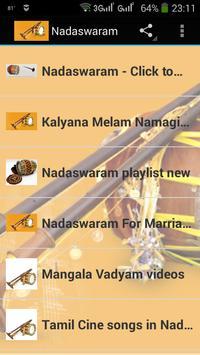 Nadaswaram poster