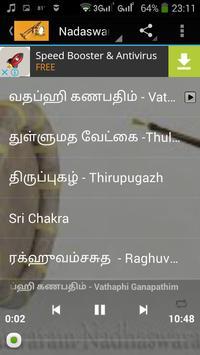 Nadaswaram screenshot 2