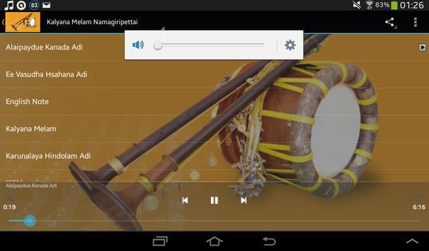 Nadaswaram screenshot 4