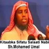 Sifatu Salaat Nabi Somali biểu tượng