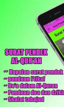 Surat Pendek Dalam Al-Quran poster