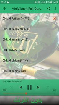 abdulbasit abdulsamad offline screenshot 3