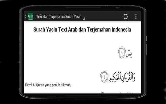 Surat Yasin Terjemahan screenshot 1