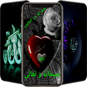 Calligraphy Wallpapers Allah 图标