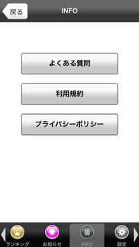リラク ゼーションサロンkirakirabox screenshot 3