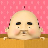 おじぽっくる育成BOX アイコン