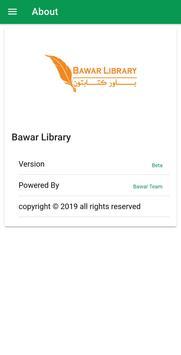 Bawar Library screenshot 2