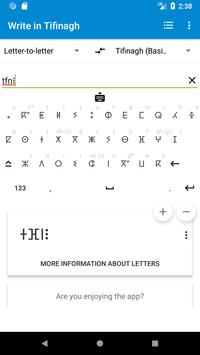 Write in Tifinagh poster