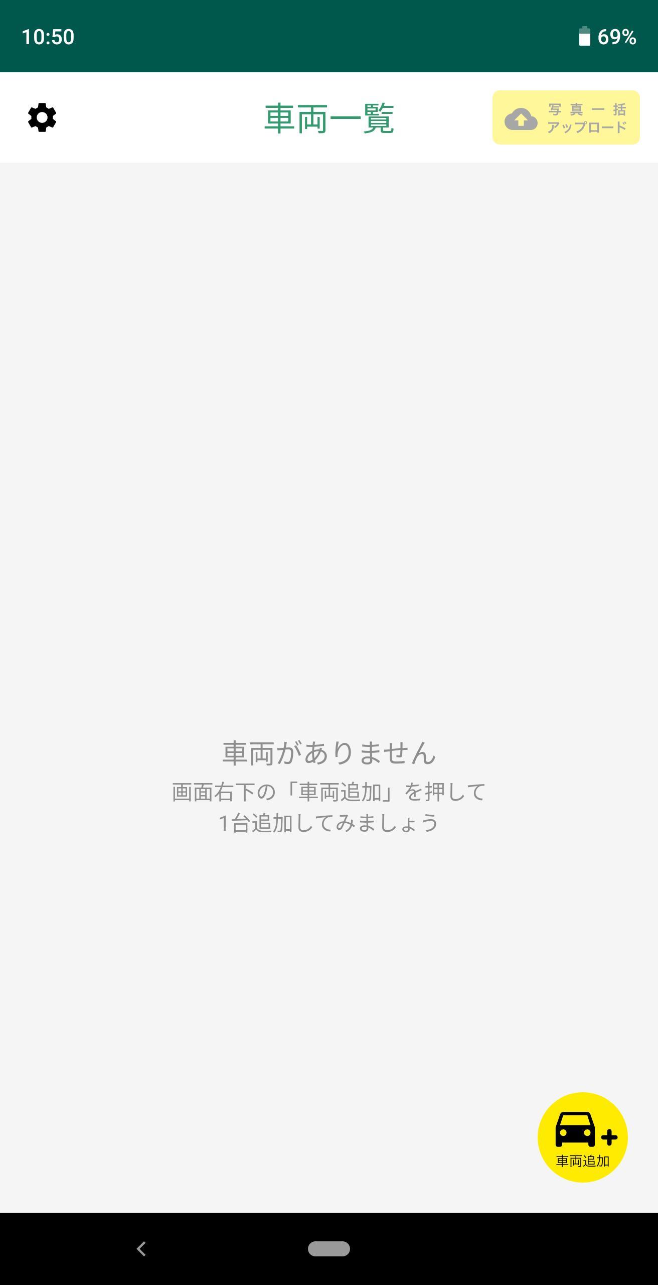 カートル for Android - APK Download