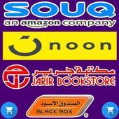 Saudi Arabia Online Shopping KSA - (Compare Price) icon