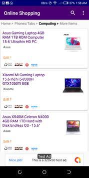 Saudi Arabia Online Shopping KSA - (Compare Price) screenshot 3