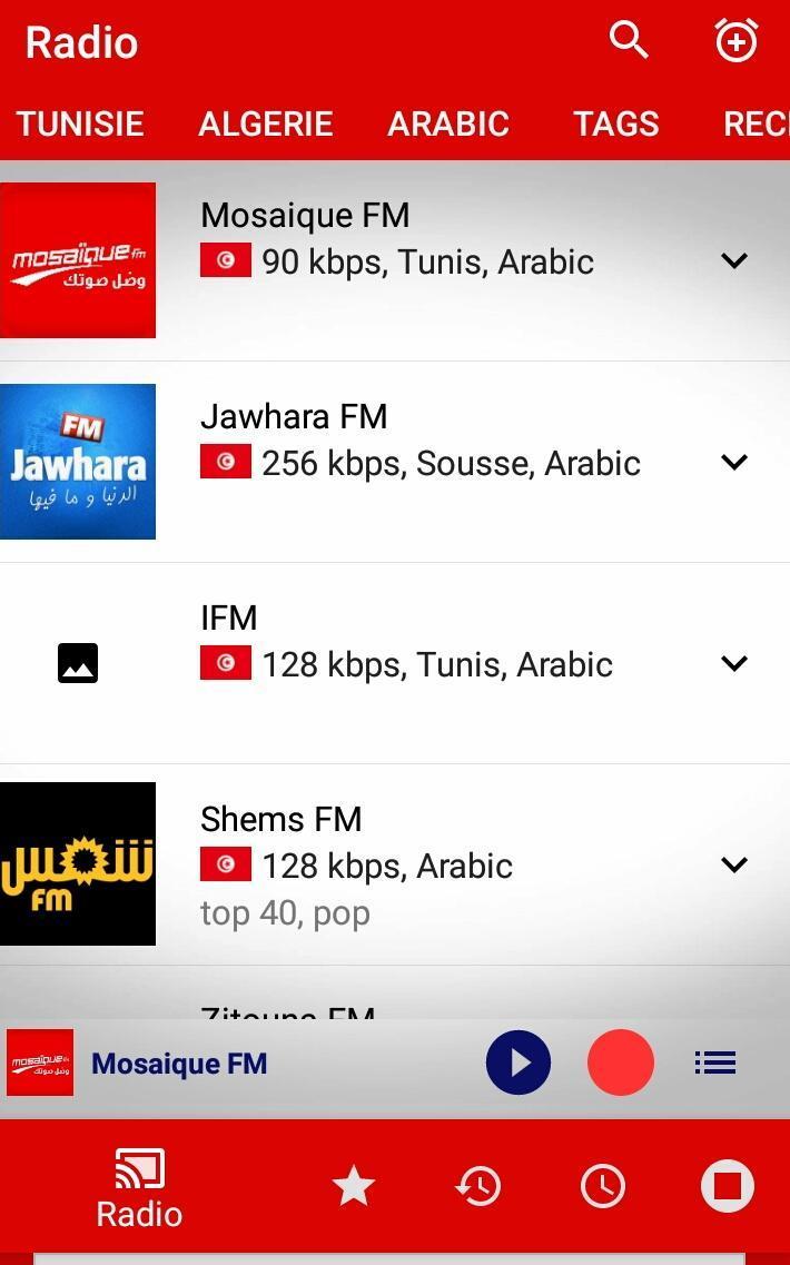 FM JAWHARA GRATUIT RADIO TÉLÉCHARGER