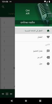 Lebanon Radio Stations screenshot 1