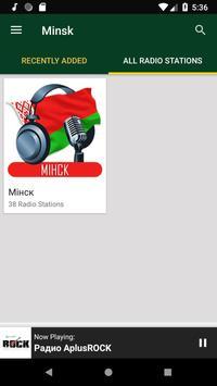 Minsk screenshot 3