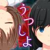 Escape Utsushiyo ikona