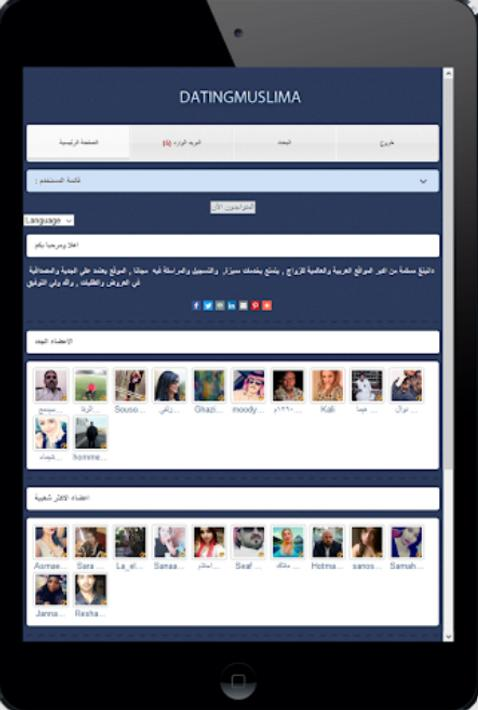 Datingmuslima for Android - APK Download
