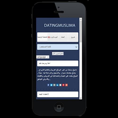 datingmuslima net