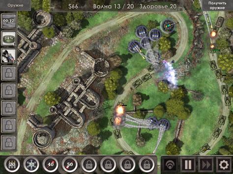 Defense Zone 3 HD скриншот 13