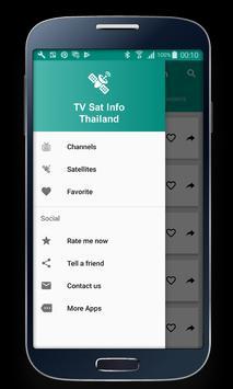 TV Sat Info Thailand screenshot 7