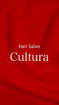 Hair Salon Cultura poster
