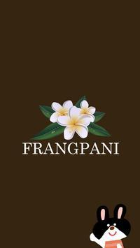 ヘアーサロン フランジパニ 公式アプリ poster