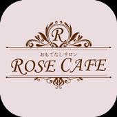 お菓子教室 ROSE CAFE 公式アプリ icon