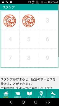 ビューティサロン華 公式アプリ screenshot 2