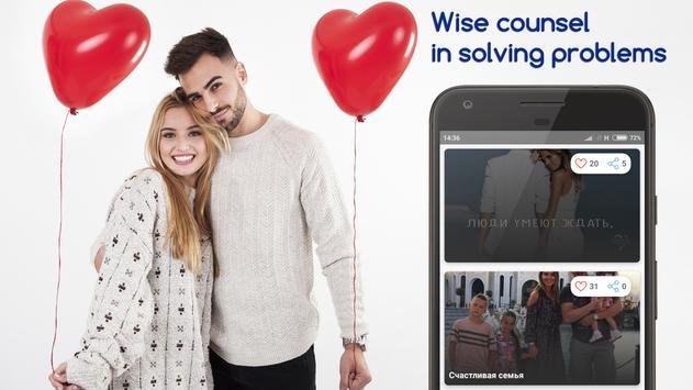 Relationship Lab. Love and Psychology screenshot 3