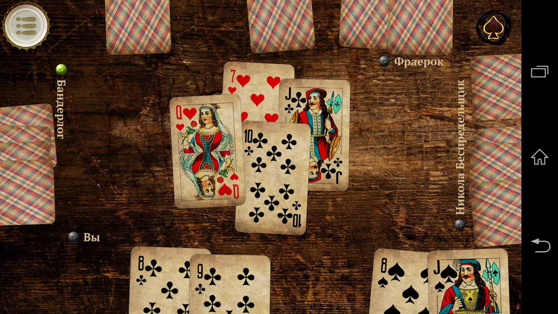 Игра принцессы зачарованный мир играть