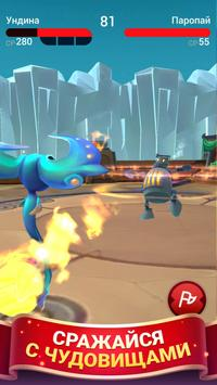 Draconius GO: поймай дракона! скриншот 3