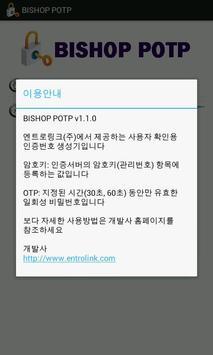 BISHOP POTP screenshot 3