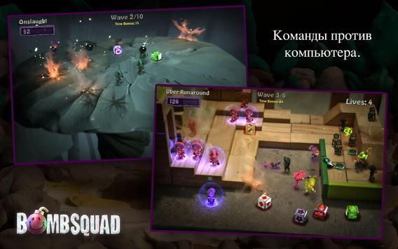 BombSquad скриншот 14