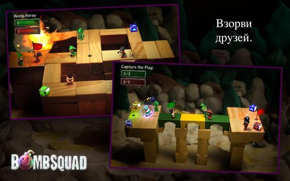 BombSquad скриншот 1
