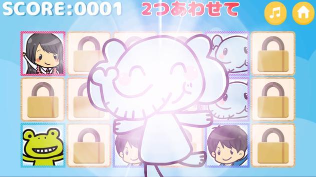 Asobo! screenshot 4