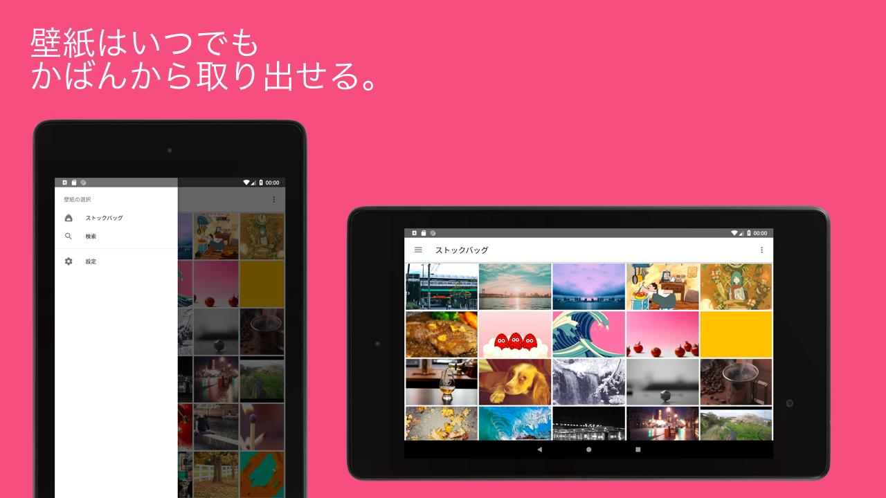 Gif Wallpaper 動く壁紙を設定できるアプリ For Android Apk Download