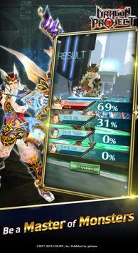 Dragon Project Ekran Görüntüsü 3