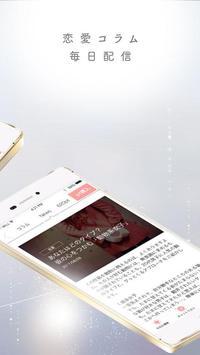 チャット占いアプリUranow ウラナーウ screenshot 4