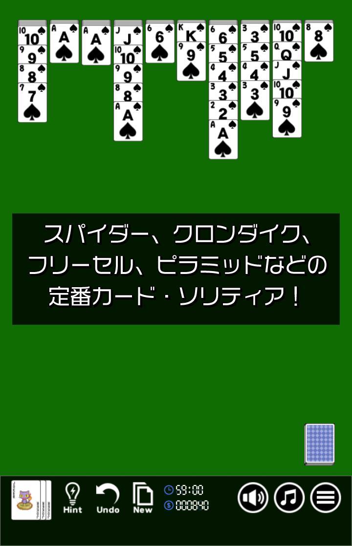 ボート 無料 ゲーム バブル バブルシューターHD|無料ゲーム
