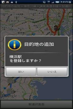 駅伝マラソン用紙 screenshot 6