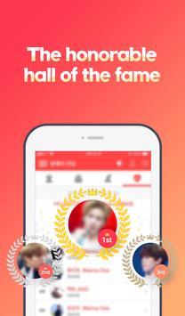 Kpop Star ♡ - Peringkat Idol / Jadwal screenshot 5